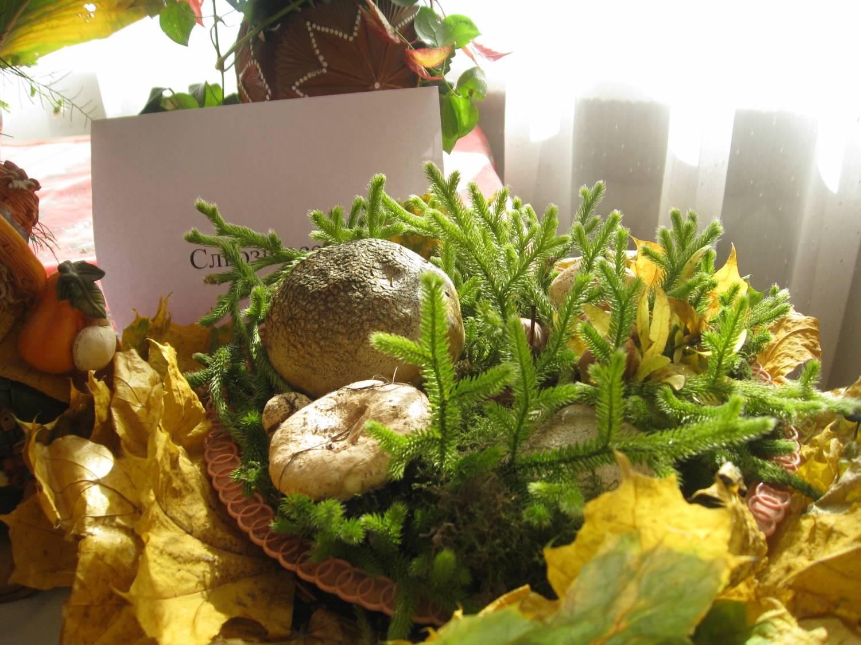 Свято осені 2009